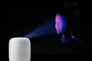 Mi van? Arcfelismerőt tesz az Apple a hangszóróiba?