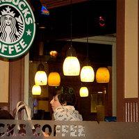 Zöld Starbucks jön