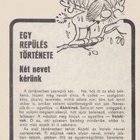 1980 01 HAHOTA
