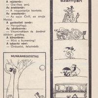HAHOTA 01 1980