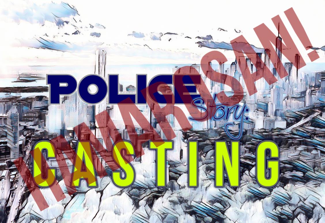 police_story_casting2019_hamarosan.jpg