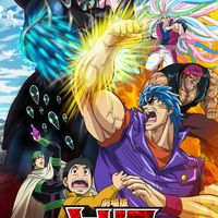 Toriko Movie 2: Bishokushin no Special Menu! [Angol-FELIRATOS,-720p/1080p]