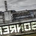 Csernobil: 30 év a katasztrófa árnyékában