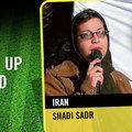 Shadi Sadr - Az Emberi Jogi Védelmezők nemzetközi csapatának tagja