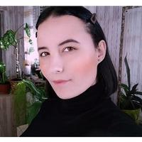 Interjú Elyn Vee N. írónővel