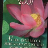 A 2007. ÉVES ÚTRAVALÓ KÁRTYA