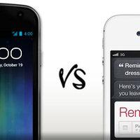 A világ legértelmetlenebb iPhone 4s - Galaxy Nexus összehasonlító tesztje