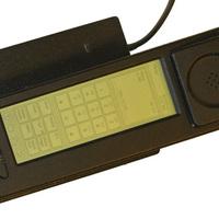 20 éves a világ első okostelefonja