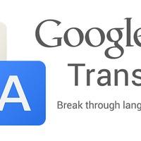 Offline mód a Google Fordítóban