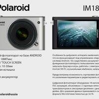 Androidos géppel térhet vissza a Polaroid