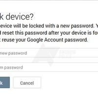 Távoli jelszócserét hozhat az Android Eszközkezelő