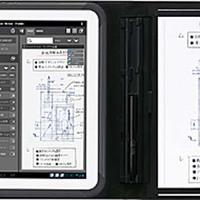 Szkennel a félmilliós Casio táblagép