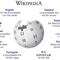 Megjelent a hivatalos Wikipedia alkalmazás