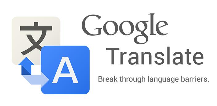 translate.png