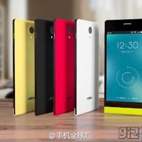 Ha csak egy kínai telefont rendelsz ebben a hónapban, ez legyen az: K Touch Nibiru Mars One H1