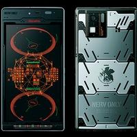 Otaku-csemege: EVA-phone a Sharptól