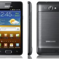 Samsung Galaxy R - a kisebbik vadállat