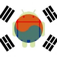 Android és politika - jobb lenne az Android nélkül?