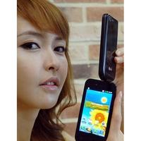 LG Optimus Sol - Kijelzőben erősít az LG