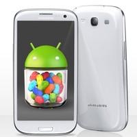 Galaxy S3 & S2(Update!!!)  Jelly Bean (4.1.2 ) frissítés, jelentős extrákkal