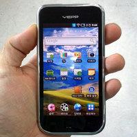 A Samsung válasza az Ipod Touch-ra