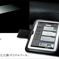 Szkenner-tablet Japánból