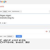 Star Wars a Google Fordítóban is