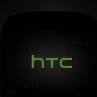 Csiripelnek a madarak: ezek lesznek a HTC következő dobásai?