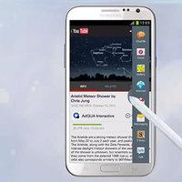 A Samsung elkezdi kihasznáni a hatalmas kijelzőket?