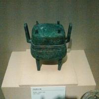 400 éves kínai kerámiáról koppintották az Android robotot