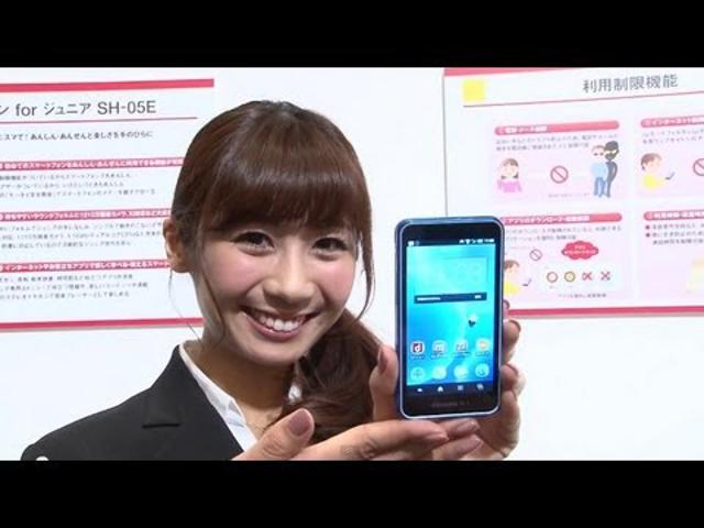 Japán online társkereső játékok