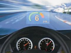 car-hud-navigation.jpg