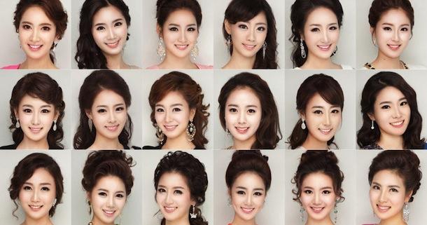 miss-daegu-2013-korean-pageant-or-clone-parade-.jpg