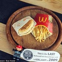 Izland utolsó sajtburgere és sült krumplija egy kiállításon
