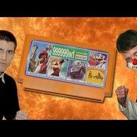 Azok a 90-es évek... A sárga kazettás Nintendo 2. rész
