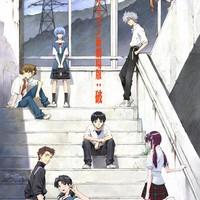 Az új Evangelion filmekről