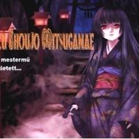 #2 - Jigoku Shoujo Mitsuganae