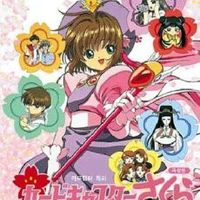 Card Captor Sakura: The Movie