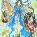 Oh My Goddess! (OVA)