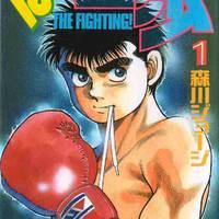 Írásos Manga Kritika Verseny Első Versenyző - Palacsintaxx És A Hajime No Ippo