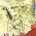 Kritika By Mangekyo022 - Ayakashi Japanese Classic Horror