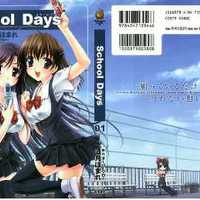 Kritika by Mangekyo022 - School Days (Manga)