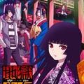 Kritika By Mangekyo022 - Jigoku Shoujo Yoi No Togi