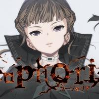 Euphoria kritika