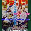 Befejezetlen Művek by Mangekyo022 - Kaleido Star Wings Of The Future