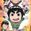 Naruto SD: Rock Lee no Seishun Full-Power Ninden kritika