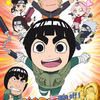 Naruto SD: Rock Lee no Seishun Full-Power Ninden kritika