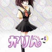 Kritika by Mangekyo022 - Karin The Chibi Vampire (Manga)