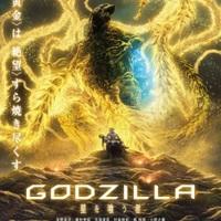 Kritika By Mangekyo022 - Godzilla 3 The Planet Eater