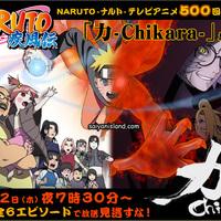 Újabb Filler A Naruto Shippuden-ben, Mi Lesz Akkor A Storm 3-al?